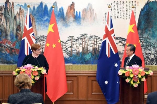 wang yi china australia relations should be calibrated and set sail again hi led light. Black Bedroom Furniture Sets. Home Design Ideas
