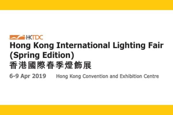 2019 Hong Kong International Lighting Fair