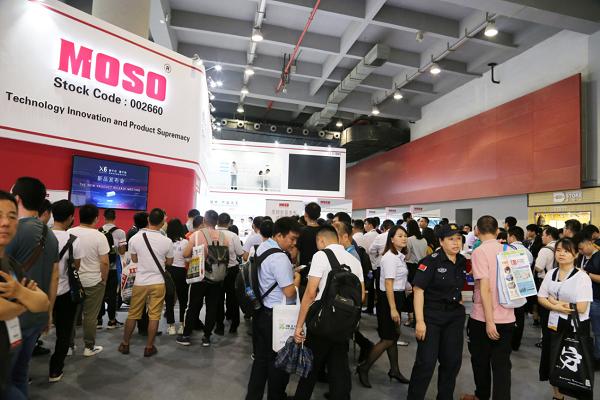 2019 Guangzhou International Lighting Exhibition-2