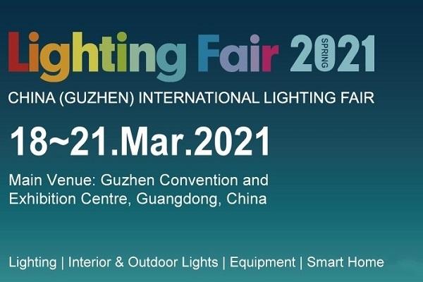 The-26th-China-Guzhen-International-Lighting-Fair